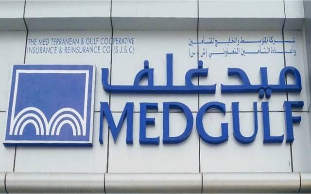 شعار شركة المتوسط والخليج للتأمين وإعادة التأمين التعاوني- ميدغلف