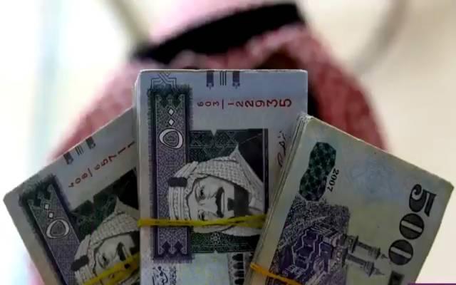 عملة نقدية سعودية فئة 500 ريال