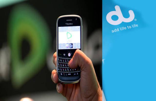 """شعار شركة """"اتصالات"""" و""""دو""""، الصورة أرشيفية"""