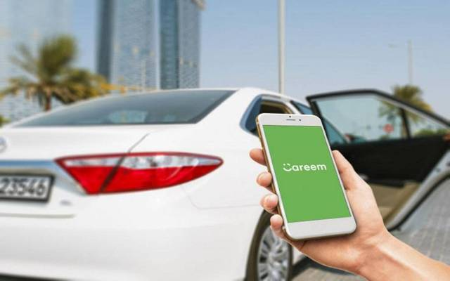"""""""Hala started a trial e-hailing service for Dubai Taxis in May"""""""