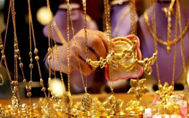 المشغولات الذهبية- أرشيفية