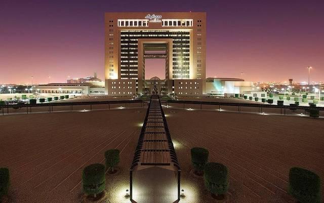 مقر تابع للشركة السعودية للصناعات الأساسية- سابك