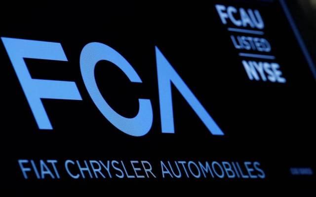 """""""فيات كرايسلر"""" تستدعى 320 ألف سيارة في أمريكا الشمالية"""