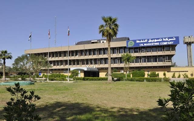 """""""سومو"""": العراق يخفض سعر بيع خام البصرة الخفيف لآسيا بمايو"""