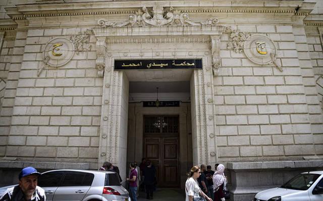 مقر محكمة سيدي محمد بالجزائر