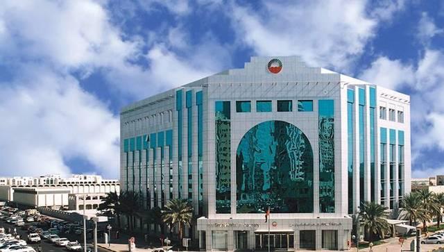 مقر شركة أبوظبي للتوزيع