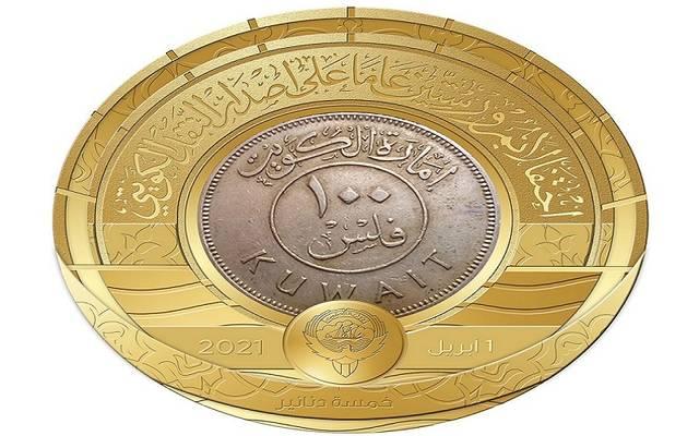 مسكوكة الذكرى الستين لإصدار النقد الكويتي