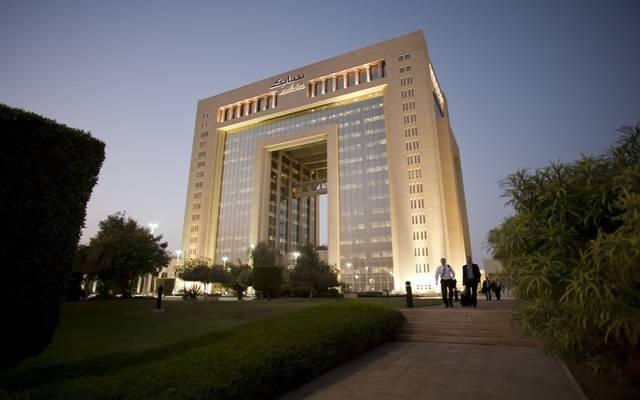 الشركة السعودية للصناعات الأساسية- سابك