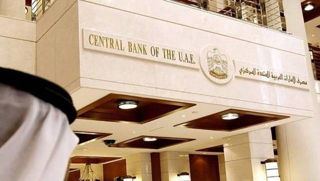 Loans stood at AED 1.681 trillion last May