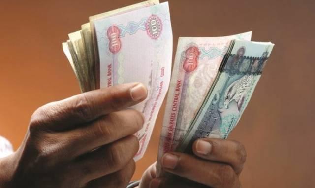الدرهم الإماراتي.. العملة الرسمية في الإمارات