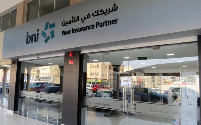202 ألف دينار بحريني صافي أرباح الشركة في الربع الثالث من عام 2017