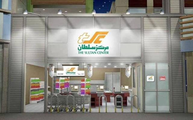 الشركة تعمل في إنشاء الأسواق المركزية وما تحتاجه من استراحات ومطاعم