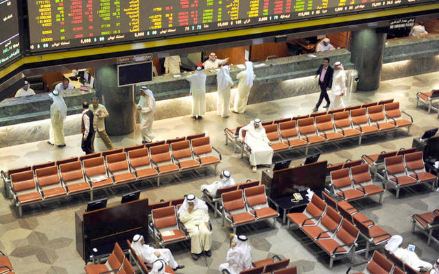 Boursa Kuwait's turnover fell by 0.9% to KWD 7.95 million