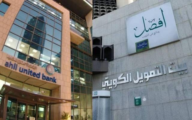 إندماج البنك الأهلي المتحد البحريني وبيت التمويل الكويتي