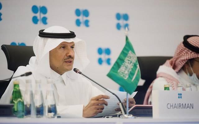 وزير الطاقة السعودي، الأمير عبد العزيز بن سلمان، أرشيفية