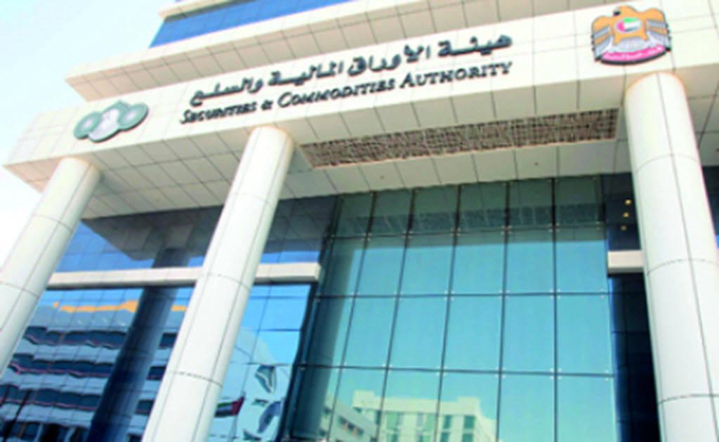 عطلة الأسواق المالية فى الإمارات تبدأ 30 نوفمبر