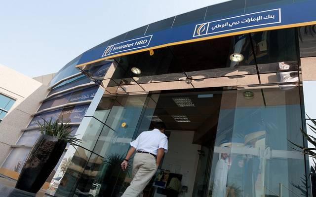 موقع مباشر الإمارات الإمارات دبي الوطني يمول شركة أغذية بمصر