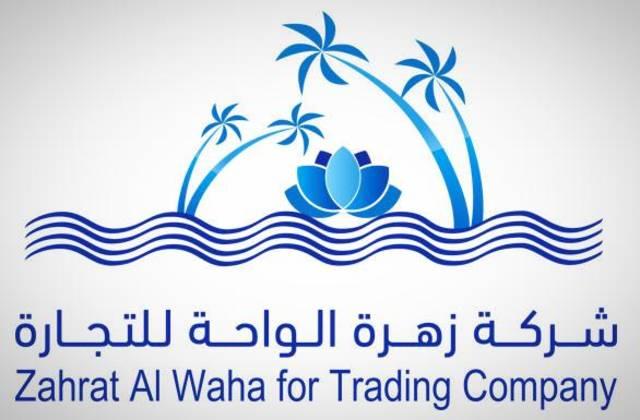 Net profits of Zahrat Al Waha recorded SAR 34.24 million in nine months