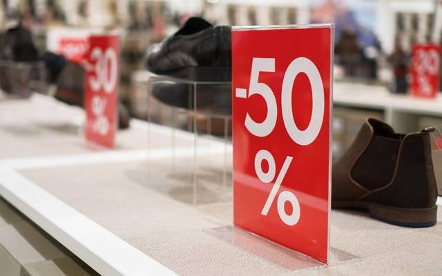 مبيعات التجزئة الأمريكية تتجاوز التقديرات خلال أكتوبر