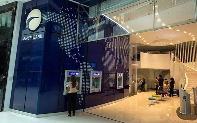 أحد فروع البنك المغربي للتجارة الخارجية