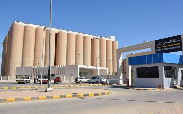 مقر تابع لشركة مطاحن الدقيق الأولى بالسعودية