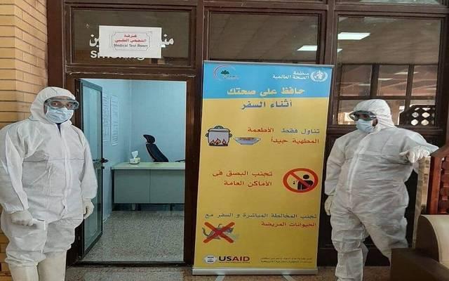 جانب من إجراءات وزارة الصحة العراقية الوقائية للكشف عن فيروس كورونا