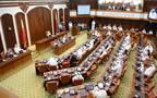 مجلس النواب البحريني - صورة أرشيفية