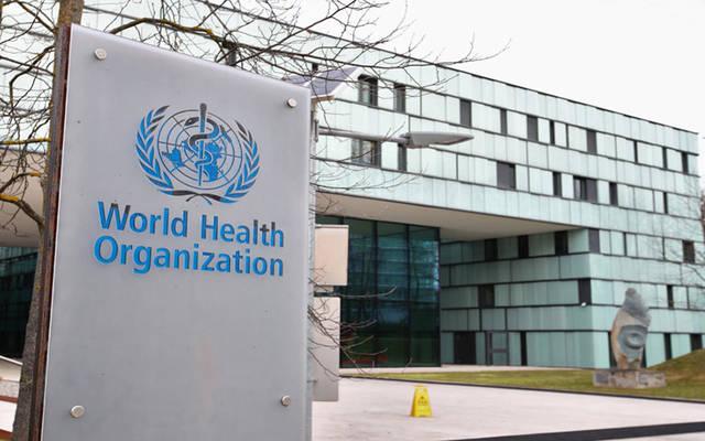 منظمة الصحة العالمية ـ أرشيفية