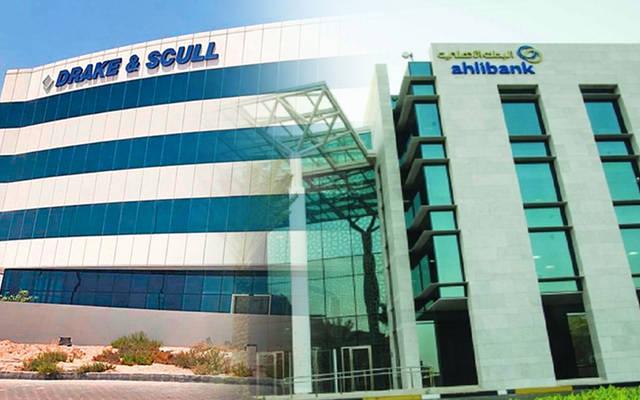 البنك الأهلي - عمان، وشركة دريك آند سكل إنترناشيونال