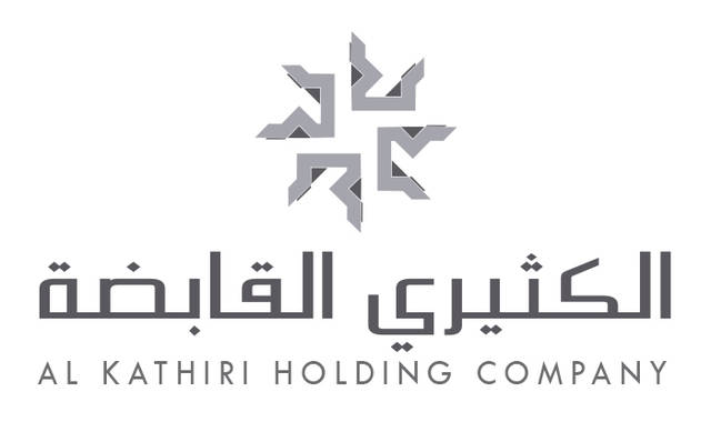 Al Kathiri's board approved the transition to the main market