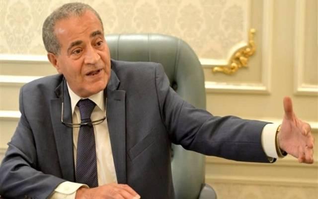 وزير التموين والتجارة الداخلية المصري علي مصيلحي - أرشيفية