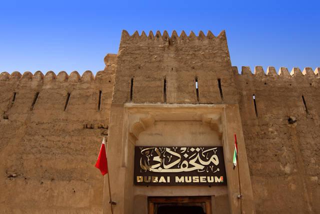 أحد متاحف إمارة دبي