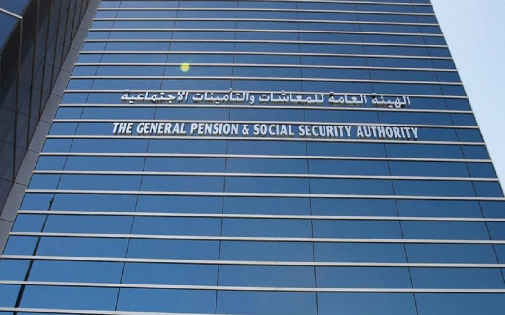 """""""التأمينات الإماراتية"""" توضح آلية التعامل مع المعاش عند سحب الجنسية أو سقوطها"""