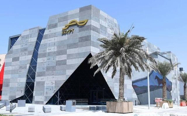 الجناح المصري بأكسبو دبي 2020