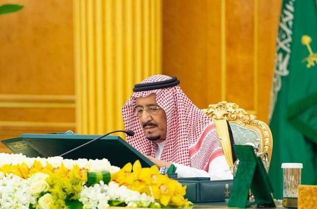 خادم الحرمين الشريفين الملك سلمان بن عبد العزيز آل سعود يرأس جلسة مجلس الوزراء السعودي اليوم