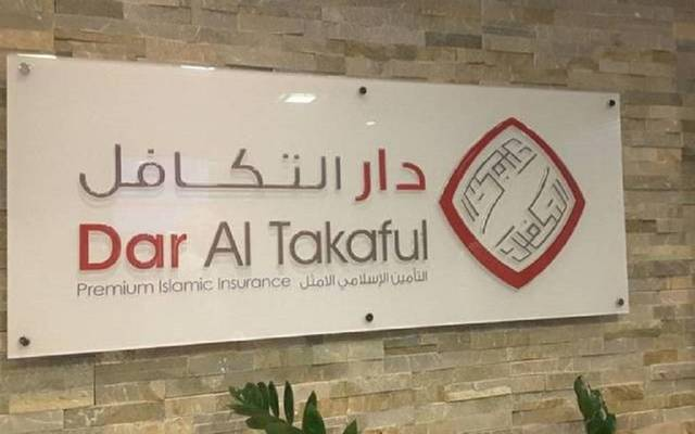 The approved dividends stand at AED 0.092 per share