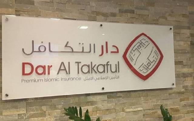 Dar Al Takaful's shareholders approve 9% dividends for 2020