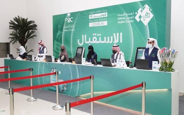 مركز لقاحات كورونا بمدينة الأحساء السعودية - أرشيفية