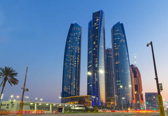 Revenues rose 7 to AED 1.6 billion in the third quarter of the year