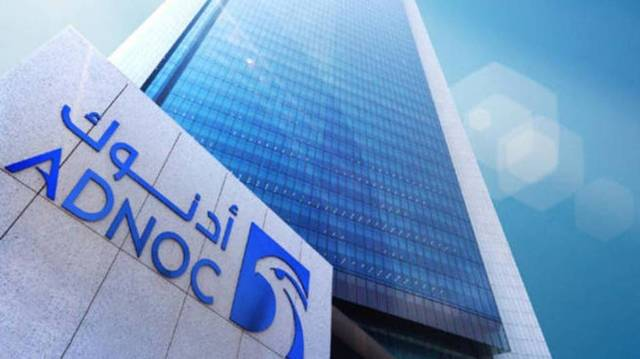 ADNOC has established two trading units