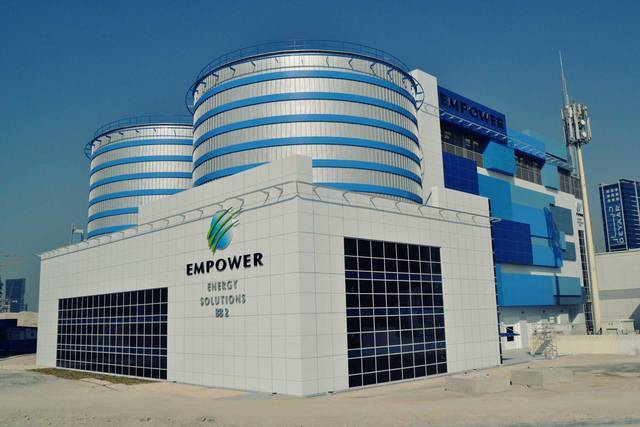 مؤسسة الإمارات لأنظمة التبريد