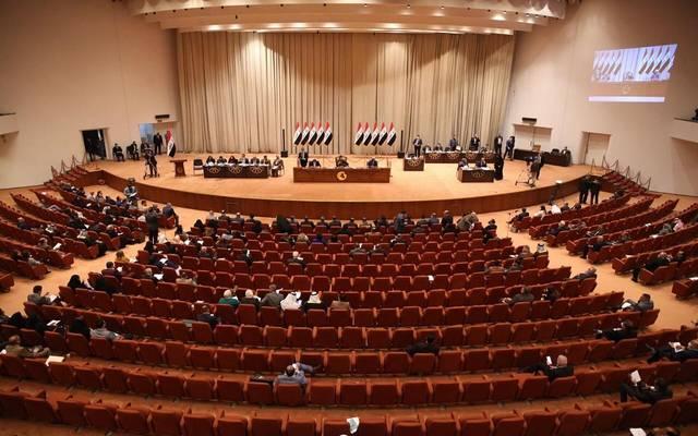 جانب من جلسة مجلس النواب العراقي لمناقشة مشروع قانون الموازنة العامة الاتحادية للسنة المالية 2021