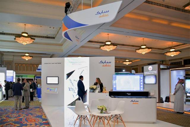 SABIC is participating in the 14th GPCA Forum