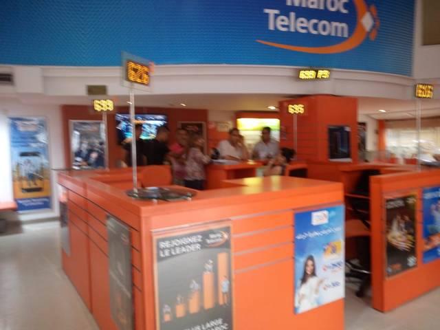 صورة من داخل إحدى مقرات شركة اتصالات المغرب