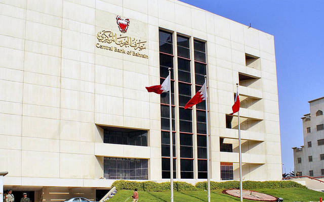 The central bank has issued the bills with a 91-day maturity on behalf of the Kingdom's government