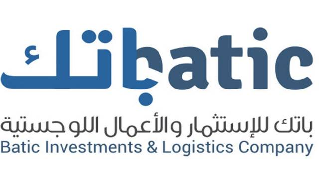 Batic accepted the resignation of Fahad Al Qatami in July