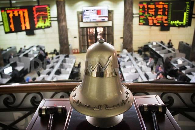 Market cap lost EGP 4.1 billion
