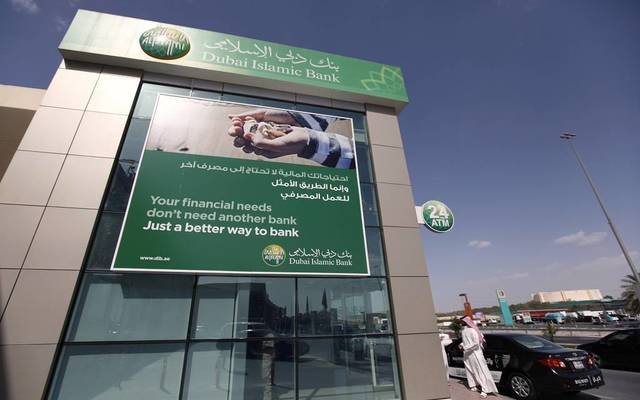 MubasherTrade raises DIB's PT to AED 8.7