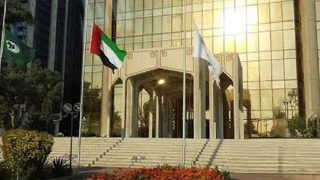 تقرير: الإمارات تتصدّر دول المنطقة بالمدن الذكية