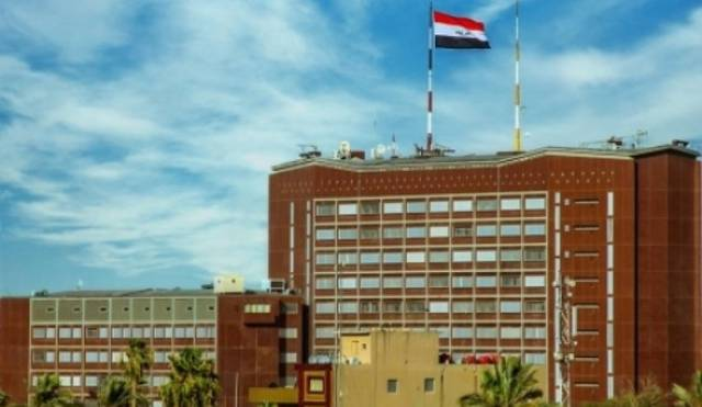 Iraqi planning: preparing a program to follow up investment projects
